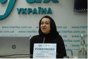 ukrainskie-stowarzyszenie